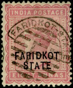 Faridkot 11