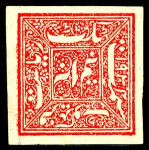 Faridkot 3 rood
