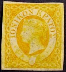 Ionian 1 ½ p oranje a