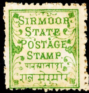 Sirmoor 1 geelgroen