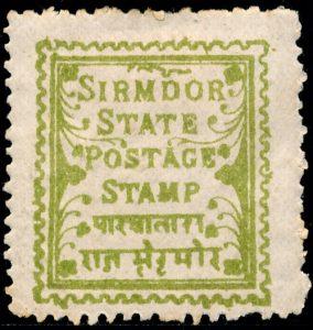 Sirmoor 1 pf geelgroen