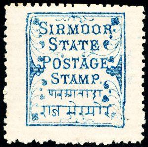 Sirmoor 2 blauw