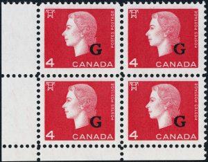 Canada O48 stompe G