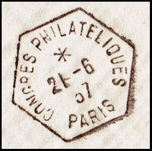 Stempel Pexip detail