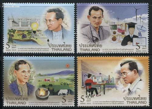 Thailand Bhumibol 2015