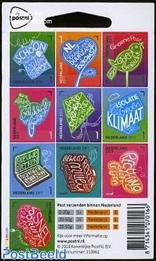 2011, Environment 10v s-a
