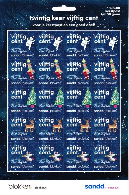 Genoeg Sandd-kerstzegels 2018 van Blokker en Etos - Postzegelblog HB56