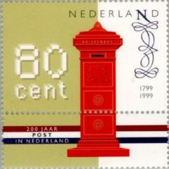NVPH 1810 - 200 jaar Nationaal Postbedrijf 1999