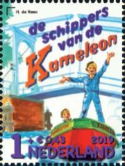 Kinderpostzegel 2019 - de schippers van de Kameleon