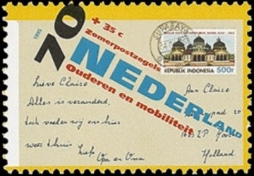 NVPH 1639 - Zomerzegels 1995 - Ansichtkaart uit Indonesië